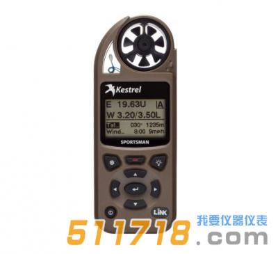 美国NK5700SL(Kestrel 5700SL)综合气象仪