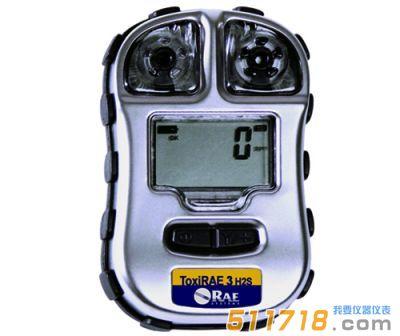 美国华瑞ToxiRAE 3 个人用单一有毒气体检测仪【PGM-1700】