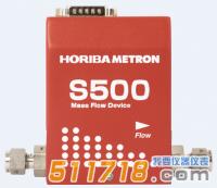 日本Horiba S500气体质量流量控制器