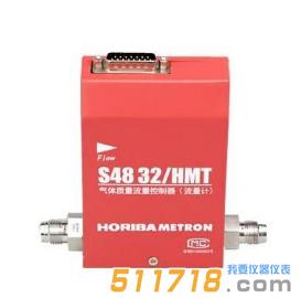 日本Horiba S48 32/HMT气体质量流量控制器