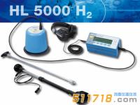德国SebaKMT HL5000H2数字听漏仪