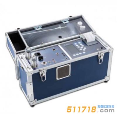 意大利seitron Mars-9工业排放气体分析仪