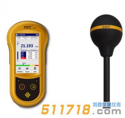 德国COLIY E300电磁场强度分析仪(选配EP2000探头)