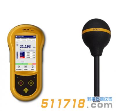 德国COLIY E300电磁场强度分析仪(选配EP0650探头)