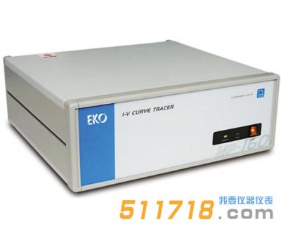 日本EKO MP-160宽量程I-V曲线测试仪