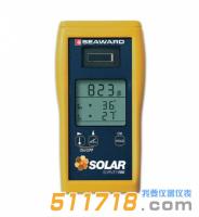 英国seaward solar survey 100太阳辐照计