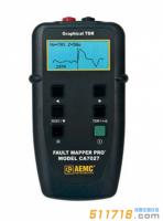 电缆故障定位及分析仪