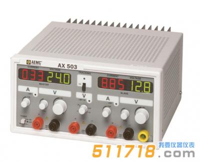 美国AEMC AX503直流电源