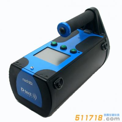 美国D-TECT Rad-ID放射性识别仪