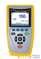 美国T3 Innovation PLR600电缆故障查找测试仪