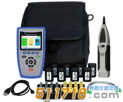 美国T3 Innovation CB400电缆测试仪