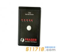 英国FRASER 720专业型离子棒检测器