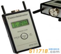 德国KLEINWACHTER EFM23AKC人体静电位测试仪