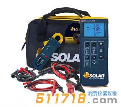英国Seaward SolarlinkTM Test Kit光伏电站运维测试套装