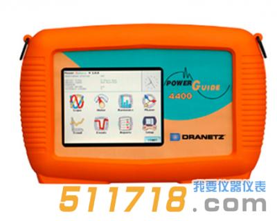 德国GMC-Instruments PowerGuide4400便携式电能质量分析仪