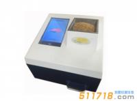 澳大利亚NI Cropscan3000B智能型近红外谷物分析仪