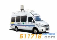 ST102车载式电磁辐射监测系统