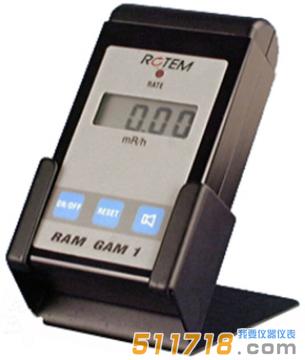 以色列ROTEM RAM GAM-1γ巡检仪