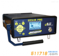 美国bacharach H25-IR PRO工业级气体泄漏分析仪