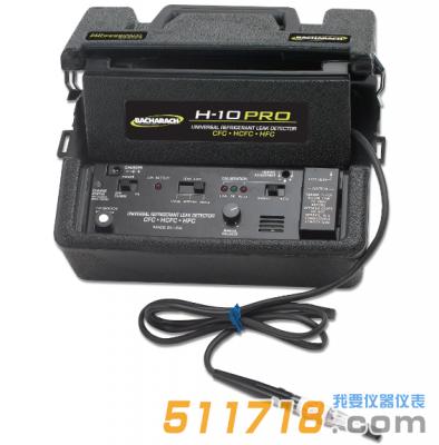 美国bacharach H-10 Pro高灵敏度制冷剂检漏仪
