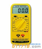 台湾路昌 LCR-9083专业型LCR表