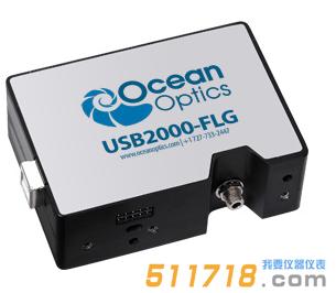 美国海洋光学 USB2000-FLG荧光光谱仪