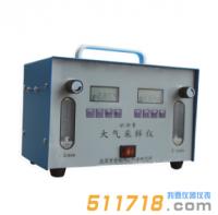 北京劳保所 QC-2B大气采样器