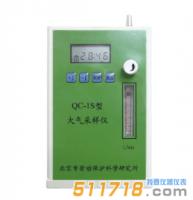 北京劳保所 QC-1S大气采样器