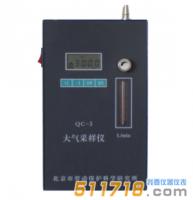 北京劳保所 QC-3大气采样器