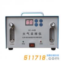 北京劳保所 QC-2A大气采样器