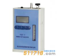 北京劳保所 GQC-2防爆型个体气体采样仪