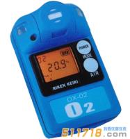 日本理研OX-02氧气检测仪