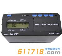 日本理研RX-517便携式复合气体检测仪