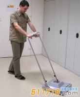 捷克VF FloorScan地面污染监测仪
