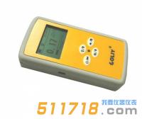 德国柯雷COLIY R100型X、γ个人剂量(率)报警仪
