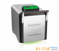 法国interscience BagMixer®400 S实验室均质器
