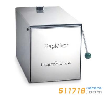 法国interscience BagMixer® 400 P实验室均质器