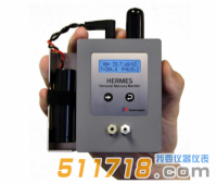 美国2B HERMES便携式微量汞监测仪