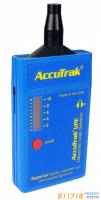 美国AccuTrak VPE PLUS超声波泄露检测检漏仪