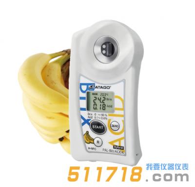 日本ATAGO(爱拓) PAL-BX/ACID6香蕉糖酸检测仪