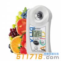 日本ATAGO(爱拓) PAL-BX/ACIDF5水果糖酸度计(多种水果)