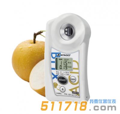 日本ATAGO(爱拓) PAL-BX/ACID12亚洲梨幸水梨雪梨糖酸度计