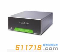 美国Picarro G2132-i高精度甲烷碳同位素分析仪