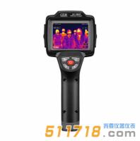 DT-9885Y表面温度快速筛查红外热像仪