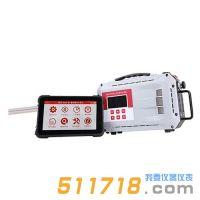 崂应3023Y型一体式紫外烟气分析仪