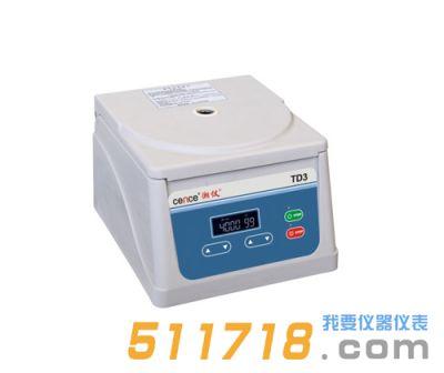 TD3(800B)低速自动平衡离心机