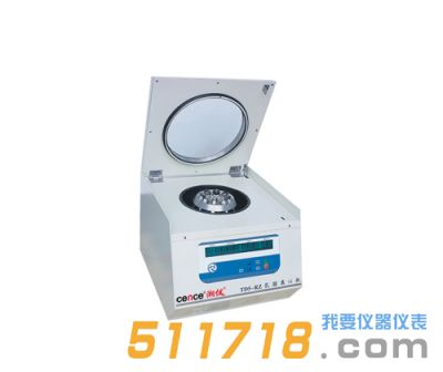 TD5-RZ/TD5RZ乳脂离心机