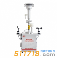 崂应2092型环境空气质量监测仪