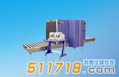 神盾FISCAN CMEX-150150A多能量X射线安全检查设备 行李安检机