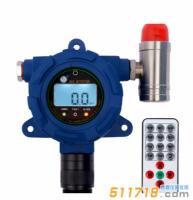 BMOZ-500B臭氧浓度泄露报警仪